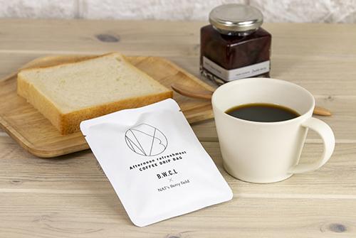 N×Bスペシャルティコーヒーセット(4種入り)