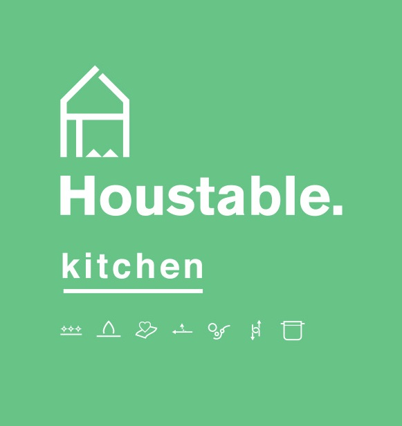 Houstable Kitchen SLIPPAERS  RED