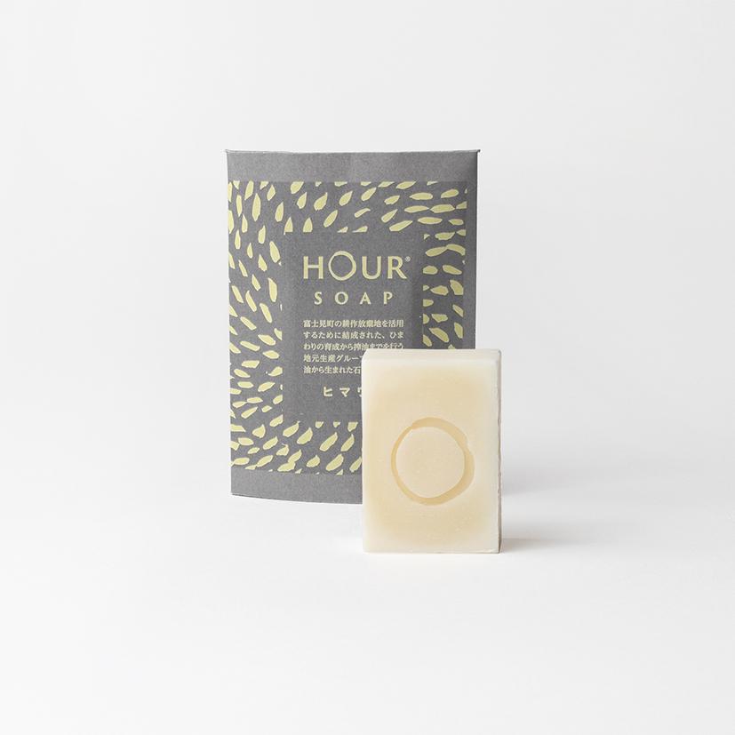 HOUR 手作り石鹸(ヒマワリ)