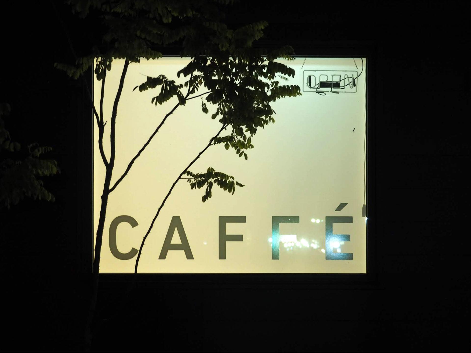 B.W.C.L スペシャルティコーヒー 《Afternoon refreshment》