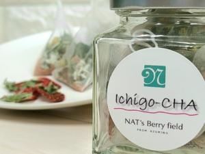《新商品のご案内》Ichigo-CHA・いちご茶