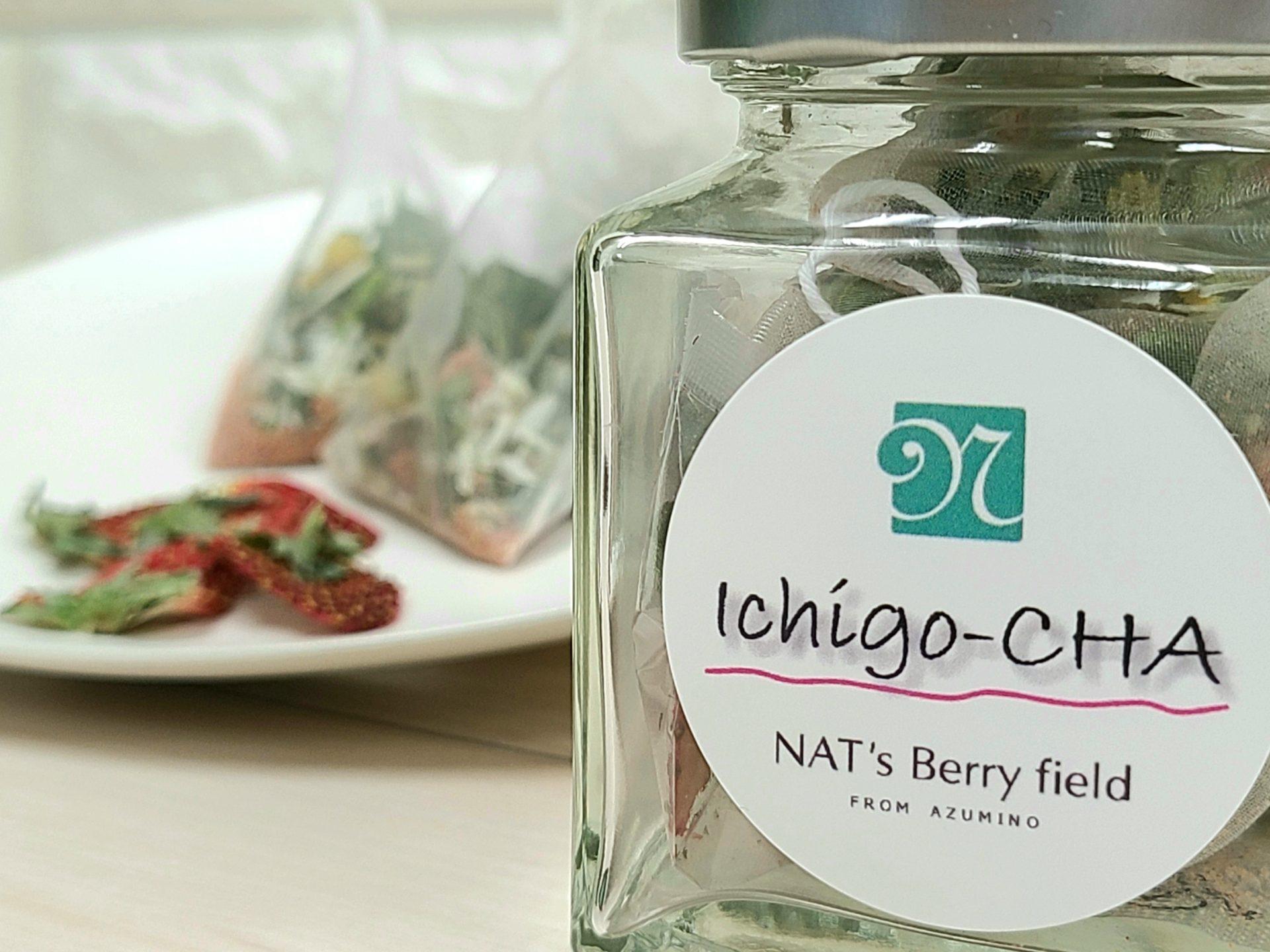 Ichigo-CHA・いちご茶